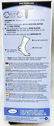 Картинка носки Thorlo ECCXM Black - 4
