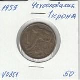 V0851 1959 Чехословакия 1 крона