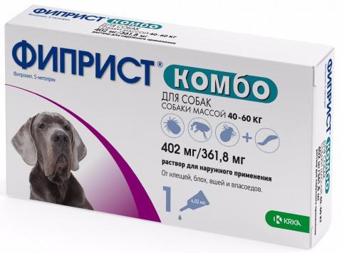 Фиприст Комбо для собак 40-60 кг