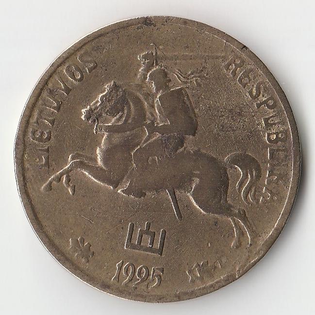 1995 год Эстония  50 сенти P1084