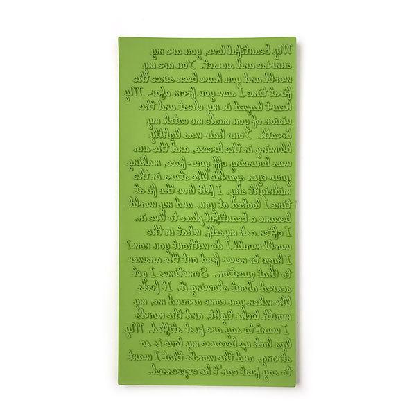 Лист текстурный для мыла Письмо