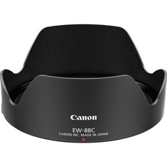 Объектив Canon EF 24-70mm f/2.8L II USM Black для Canon