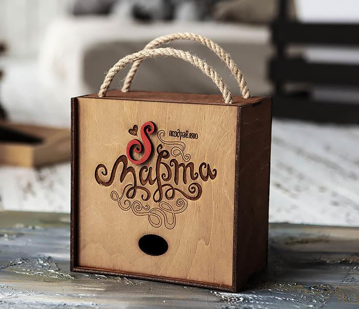 BOX219-2 Коричневая подарочная коробка с ручками «8 МАРТА» (17*17*10 см)