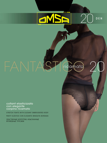Колготки Fantastico 20 Omsa