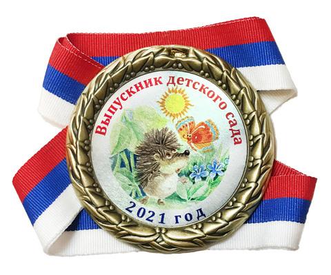 Медаль индивидуальная выпускнику д/с с номером и именем (Ежик)