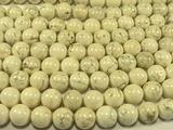 Нить бусин из магнезита белого, шар гладкий 12мм