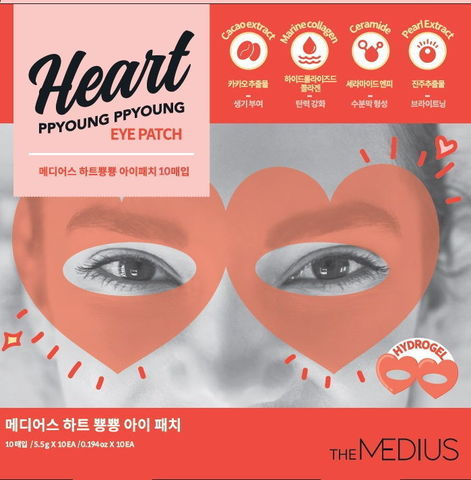 Гидрогелевые патчи для глаз ОЧКИ Heart PPYOUNG PPYOUNG Eye patch, The MEDIUS