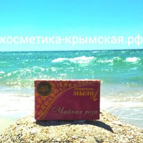 Натуральное мыло «Чайная роза»™Крымская Натуральная Коллекция