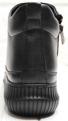 Черные женские кеды ботинки демисезонные Evromoda 535-2010 S.A. Black.