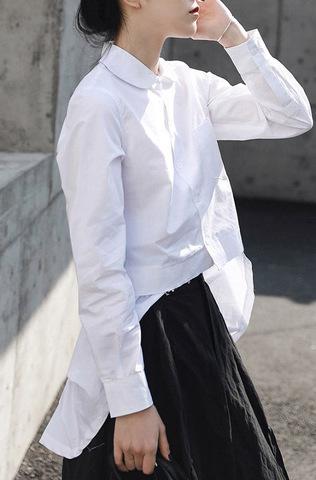Рубашка «ALIU»