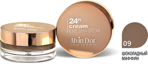 Alvin D`or AES-15 Тени для век 24h Cream EyeShadow (тон 09)