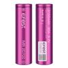 Аккумулятор 20700 Efest 3.7V 3100mAh (высокотоковый)