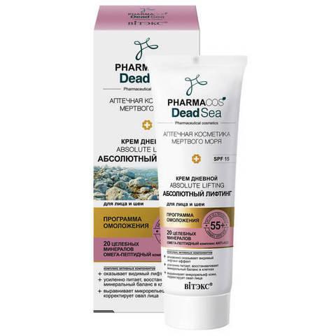 Крем дневной 55+ «Аbsolute lifting Абсолютный лифтинг» для лица и шеи SPF 15 , 50 мл ( Pharmacos Dead Sea )