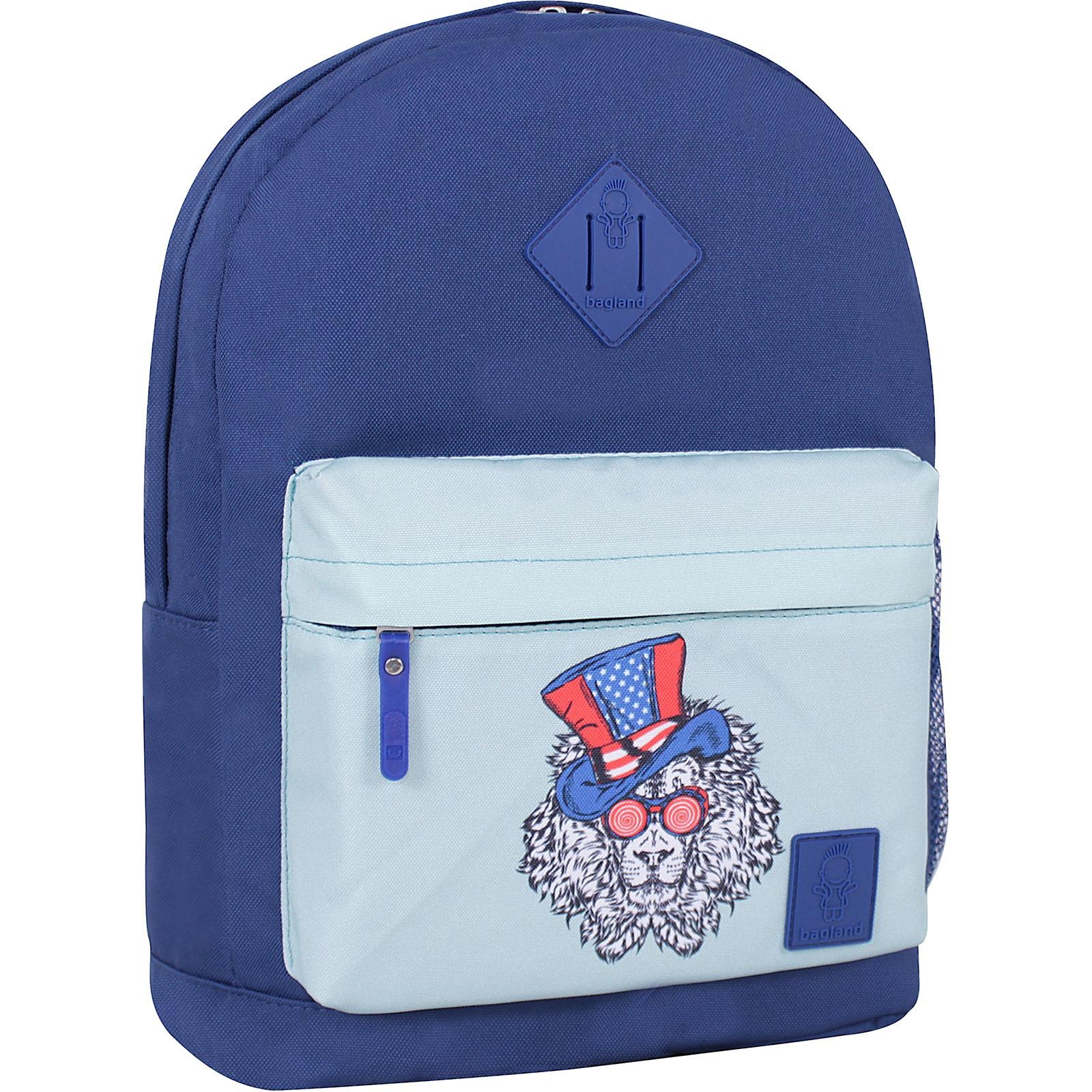 Рюкзак Bagland Молодежный W/R 17 л. Синий 181 (00533662) фото 1