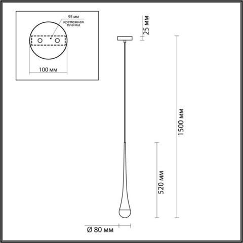 Подвесной светильник 4278/1 серии GOTTA