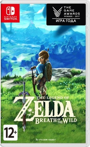 The Legend of Zelda: Breath of the Wild (Nintendo Switch, русская версия)