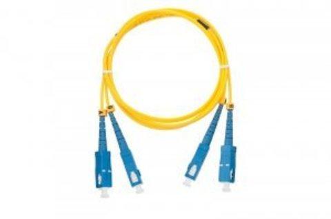 Патч-корд NIKOMAX NMF-PC2S2C2-SCU-SCU-001