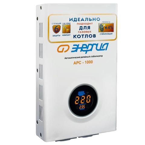 Стабилизатор APC-1 000 Энергия для котлов