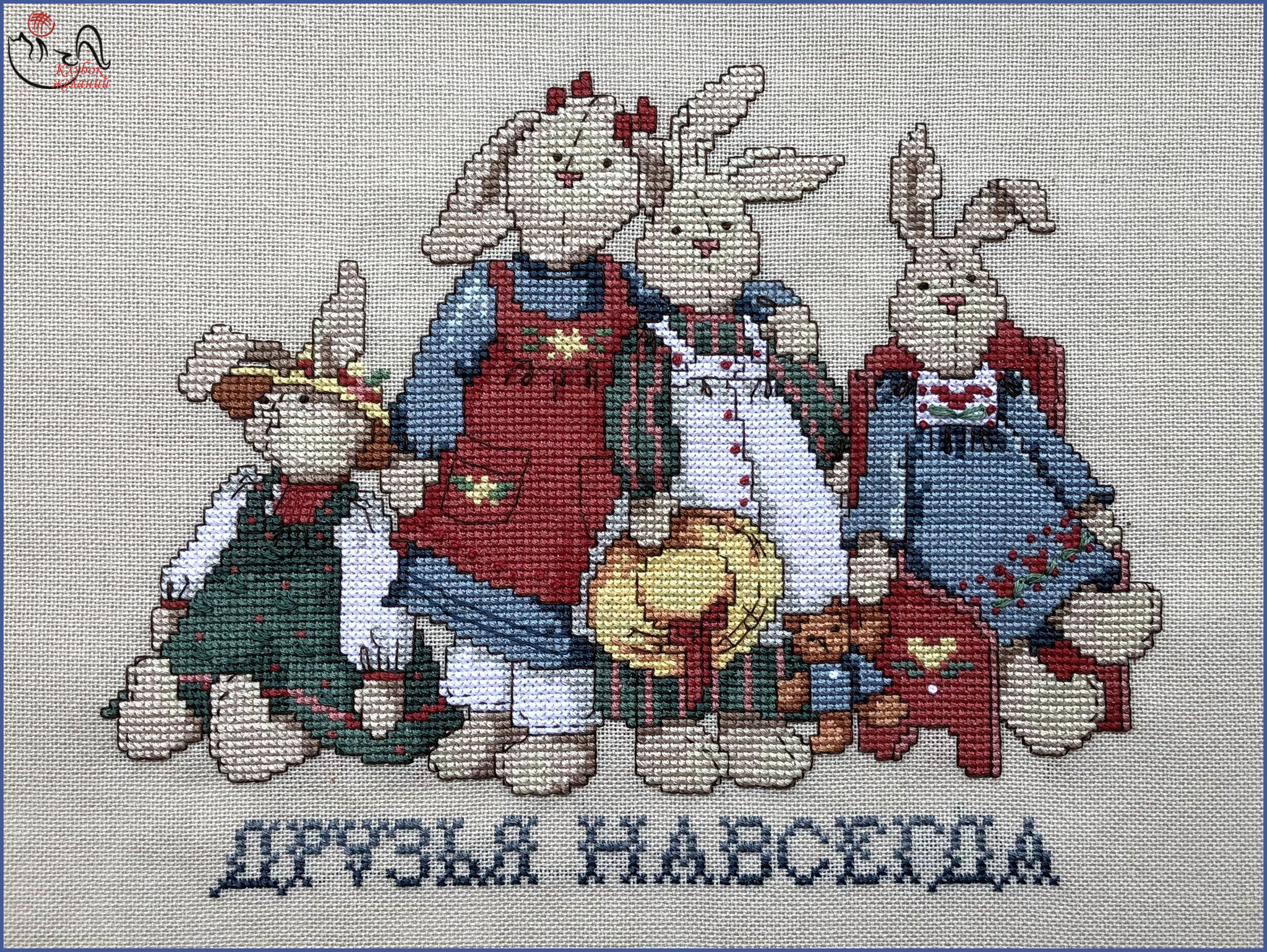 Деревенские кролики