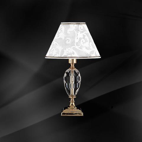 Настольная лампа 20-45.01/7923