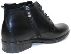 Зимние ботинки мужские классические Ikoc 2678-1 S