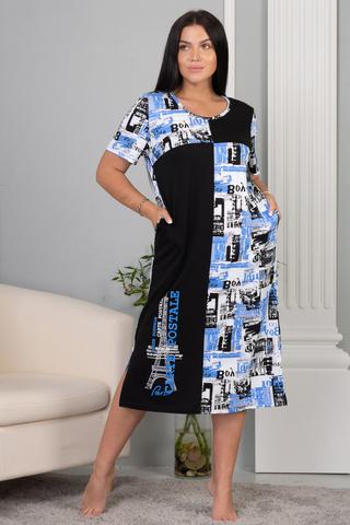 Платье 11136
