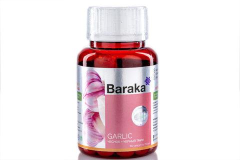 Baraka, GARLIC (Масло чеснока и черного тмина в капсулах), 90кап