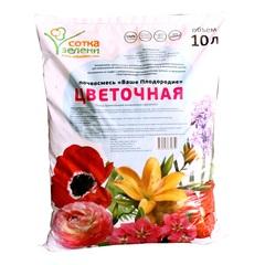Грунт Ваше плодородие цветочный 10л Сотка Зелени