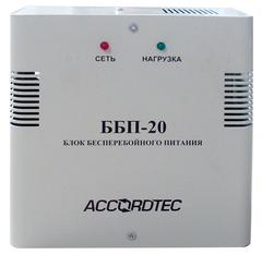 Блок бесперебойного питания AccordTec ББП-20 (2А)