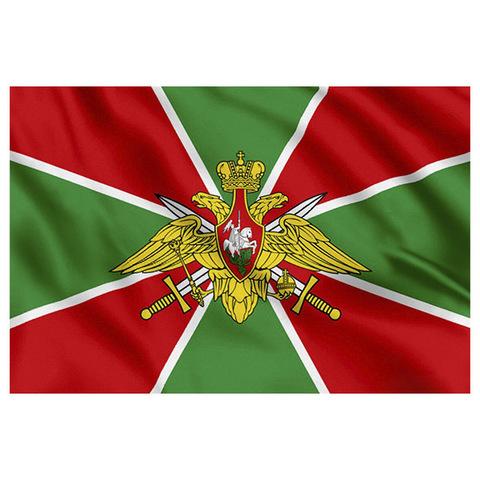 Флаг Пограничных войск ФСБ  90*145