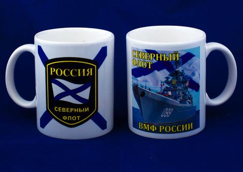 Купить подарок моряку-североморцу - Магазин тельняшек.ру 8-800-700-93-18Кружка керамическая Северный Флот в Магазине тельняшек