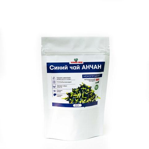 Чай Синий Анчан, 20г (Хелпер Мед)