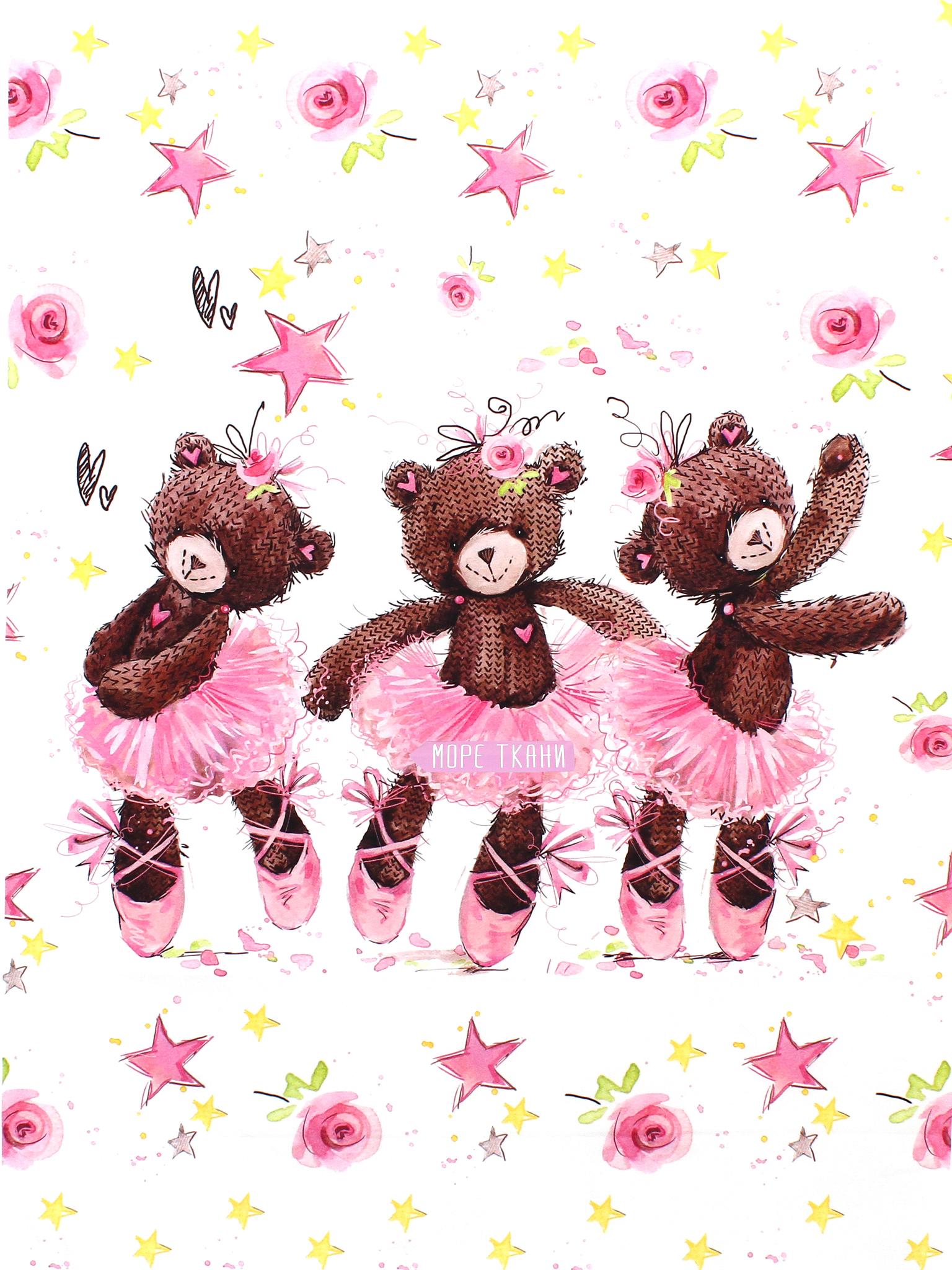 Панель(купон) три мишки-балерины,роз. фон-75*100 см.