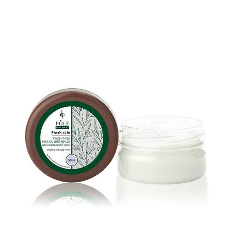 Маска для лица POLE Fresh skin (50 мл.)