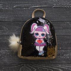 Рюкзак ЛОЛ с пайетками (золотистый), LOL Surprise Dolls