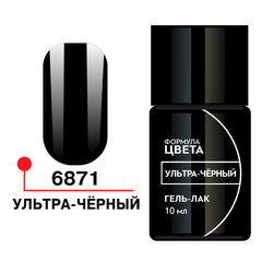 Формула Профи, Гель-лак ультра-чёрный 10 мл, арт.6871