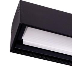Магнитный трековый светильник RL-PL001 30W (48V)