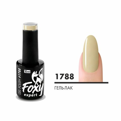 Гель-лак (Gel polish) #1788, 10 ml