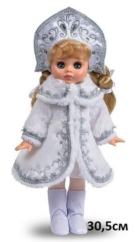 Кукла Эля Снегурочка 2 Н1490 (Весна)