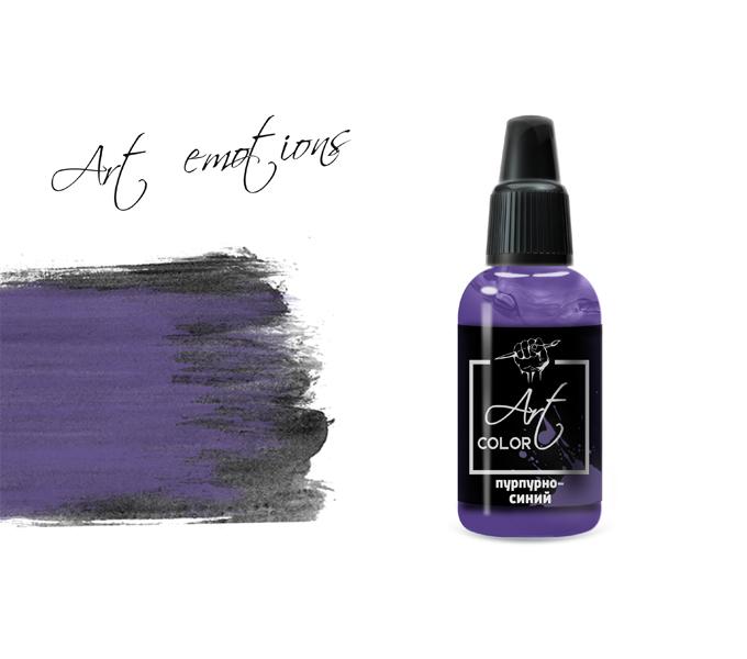 Серия Art Color P-ART316 Краска Pacific88 ART Color Пурпурно-синий (purple-blue) укрывистый, 18мл 316.jpg
