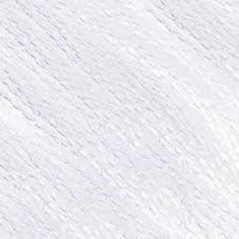 Мулине металлизированнoе DMC Е5200
