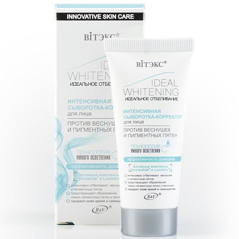Интенсивная сыворотка-корректор для лица против веснушек и пигментных пятен с технологией «умного» осветления кожи