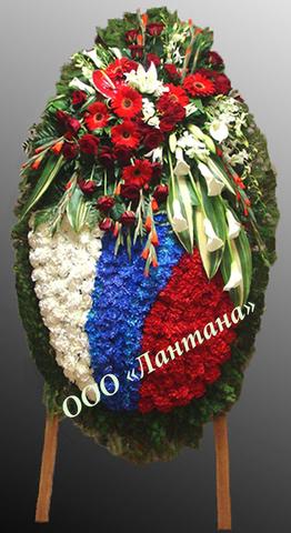 Венок из живых цветов элит ВЖ-36