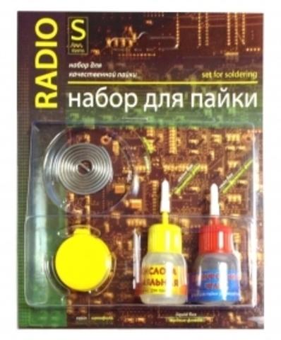 Набор для пайки - Radio S