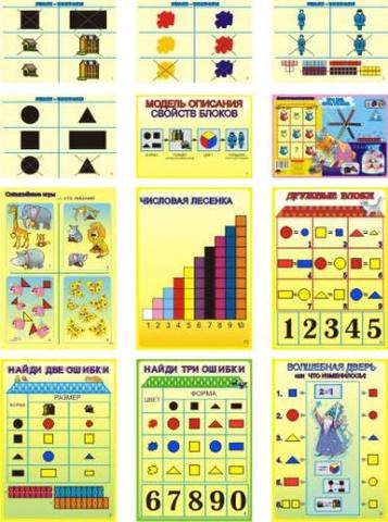 Комплект игр «Страна блоков и палочек»