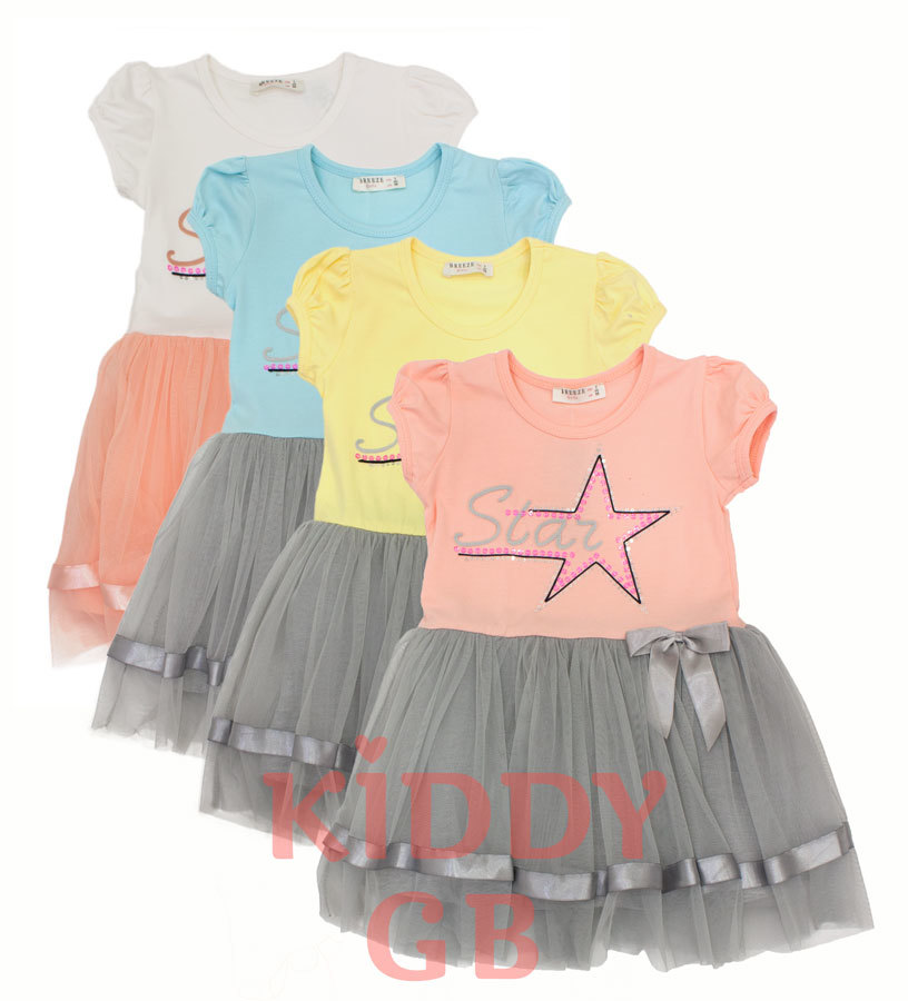 Платье Breeze 14116 main
