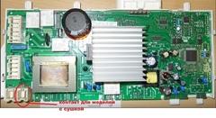Электронный модуль управления стиральной машины ARISTON  254298, зам. 271123, 143068