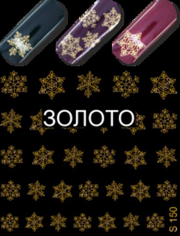 Слайдер наклейки MILV цвет золото №S150 купить за 45руб