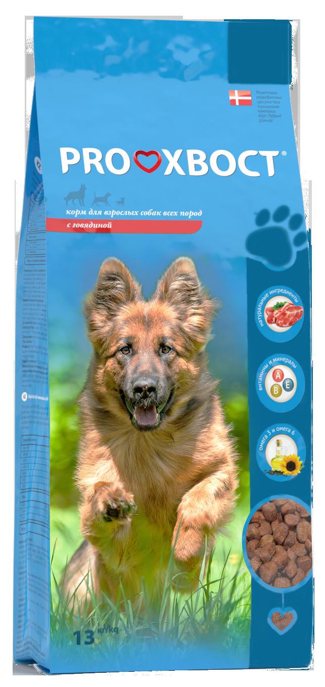 ProХвост Корм ProХвост для собак с говядиной PH_dog_beef_13.png