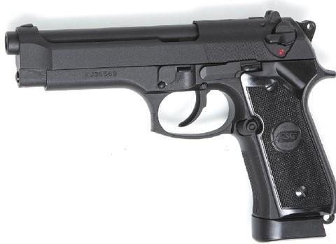 Пистолет пневматический ASG X9 Classic (Беретта) 4,5 мм (Артикул 18526)